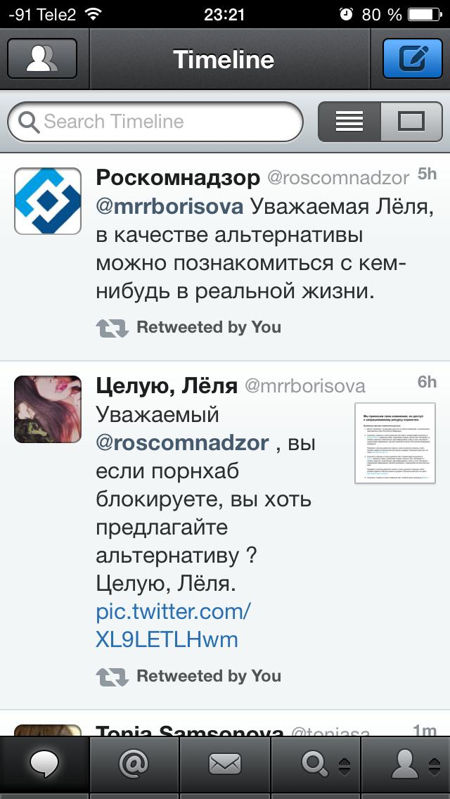 Нет я даже выложу это скриншотом http://t.co/YcBnPnzj5g