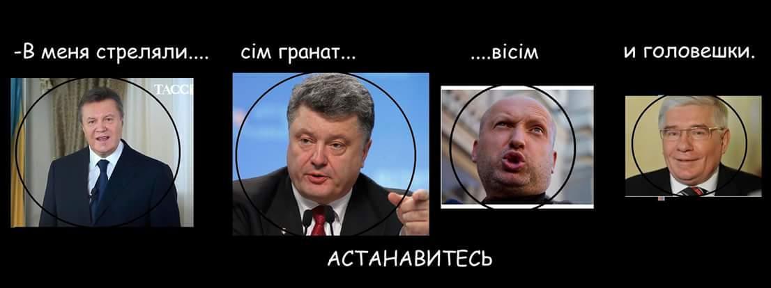 """Воевавший в Чечне Мазур (Тополя)"""": """"Яценюка в Грозном не было. Спецслужбы РФ считают своих граждан дебилами"""" - Цензор.НЕТ 1051"""