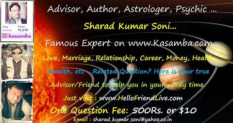 sharad kumar soni astrologer
