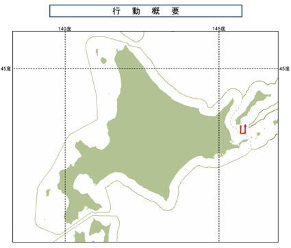 防衛省は9月15日、北海道根室半島沖で推定ロシア機1機による領空侵犯が午後2時04分05秒から同21秒の間あったと発表した。航空自衛隊の戦闘機のべ4機が緊急発進して、警告を行った。 ※図=推定ロシア機の行動概要(提供:防衛省) http://t.co/FC8YUQGfEB