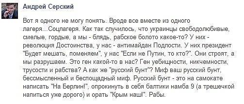 При свете скреп, обращение Януковича, нанотехнологии для Крыма. Свежие ФОТОжабы от Цензор.НЕТ - Цензор.НЕТ 14