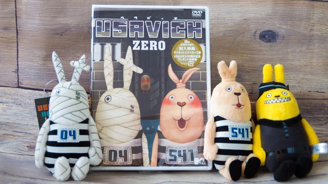 『ウサビッチZERO』DVD本日発売! - http://t.co/hOcWPQwtiE http://t.co/Yc0HCKqtWP