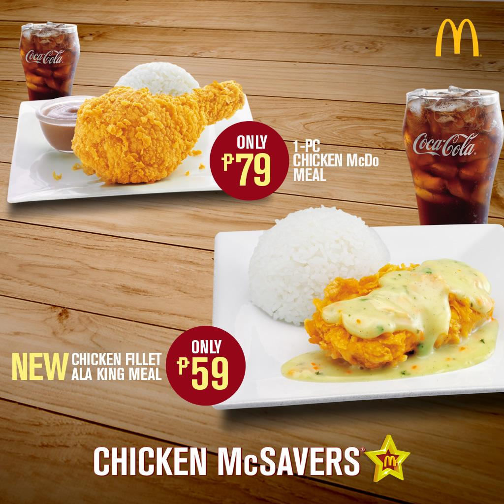 enlar mcdonalds philippines mcdo ph - HD 1024×1024