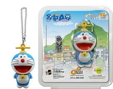 Doraemon 3D Octopus Ornament Makes Long-Awaited Comeback http://t.co/LYvdOa9nzX