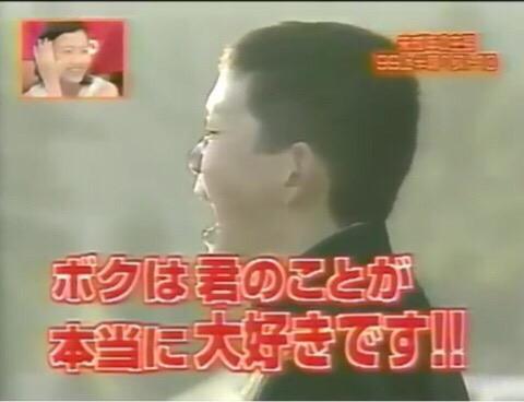画像 : 【「学校へ行こう!」が復活】過去動画がおもしろい ...