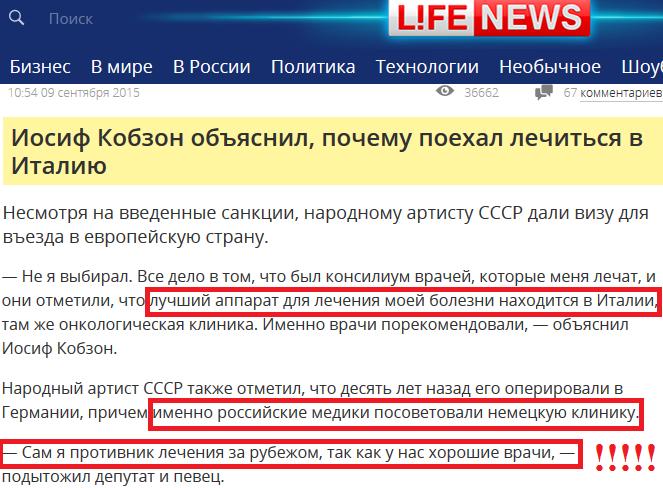 """Великобритания пытается не пустить """"Газпром"""" к месторождениям в Северном море, - Rzeczpospolita - Цензор.НЕТ 4395"""