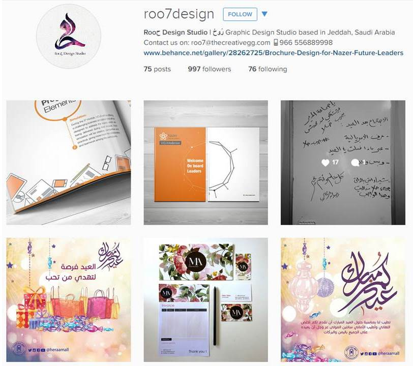 Image result for http://www.roo7design.com/