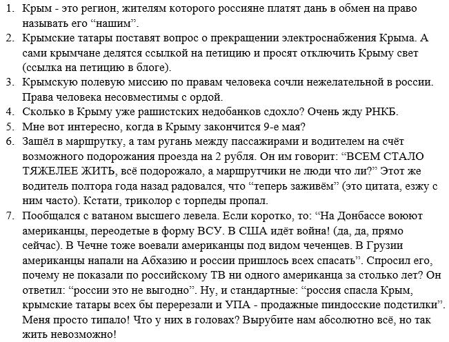 НБУ намерен запретить 11 компаниям проводить аудит финотчетности банков - Цензор.НЕТ 5409
