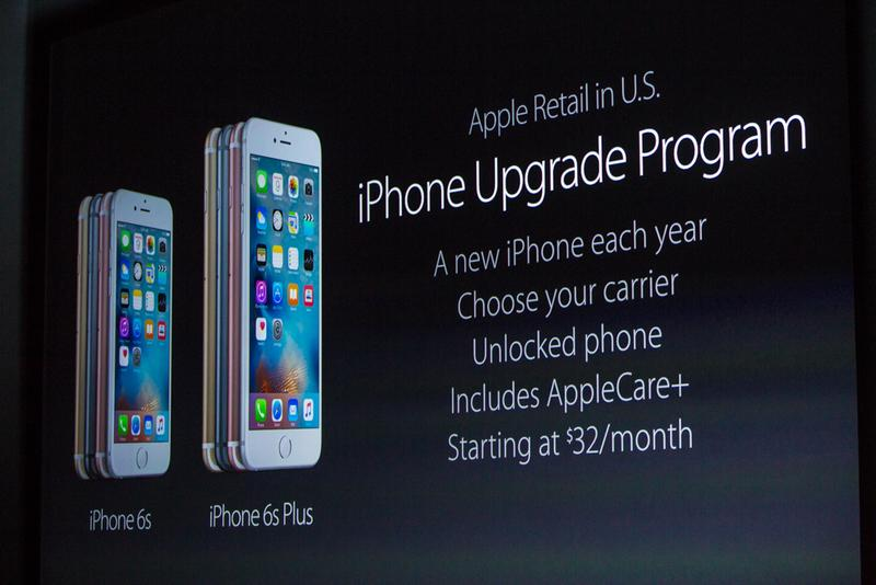 Apple retail stores in US and soon in other countries introduce iPhone upgrade program. #AppleEvent (Photo: @CNET) http://t.co/9xZaME9kDV