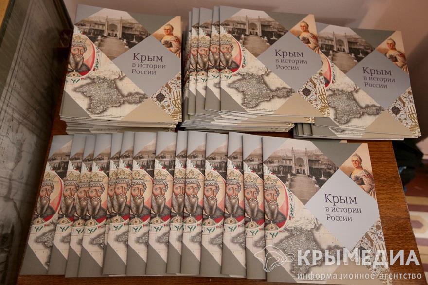 В Крыму намерены переписать историю Великой Отечественной войны