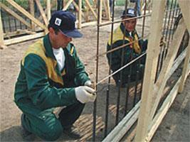 база инструкций по охране труда 2015