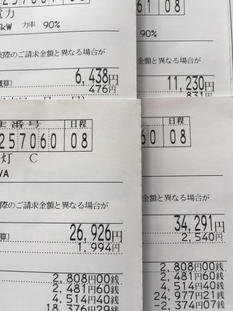【朗報】エアコンは24時間つけっぱなしにした方が低価格であるという件...