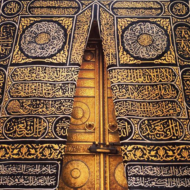 "Islamic Freedom ♻ On Twitter: ""The Greatest Door In The"