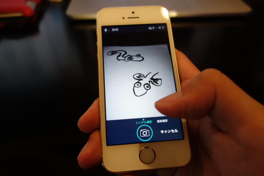 紙とペンとスマホだけでLINEスタンプ作っちゃおう! - http://t.co/DL8YDSc7re http://t.co/2sGT0p2GEc