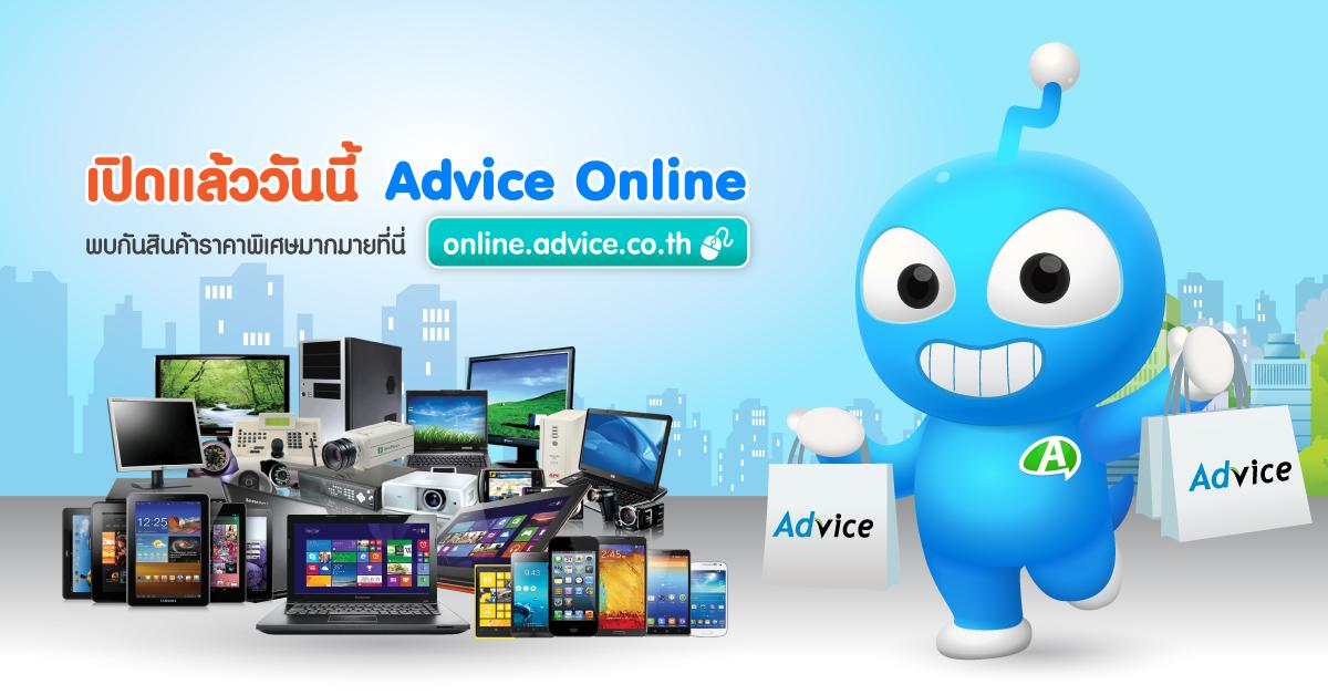 COhG7vkVAAAfXjk - Advice: สั่งซื้อสินค้าไอที ออนไลน์