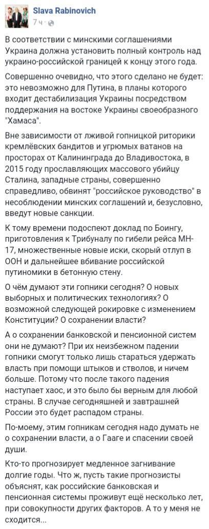 """Минэкономики РФ представило обновленный прогноз: нефть по $38,7 за баррель, курс доллара - 70 руб/$ с последующим вялым """"отскоком"""" - Цензор.НЕТ 804"""