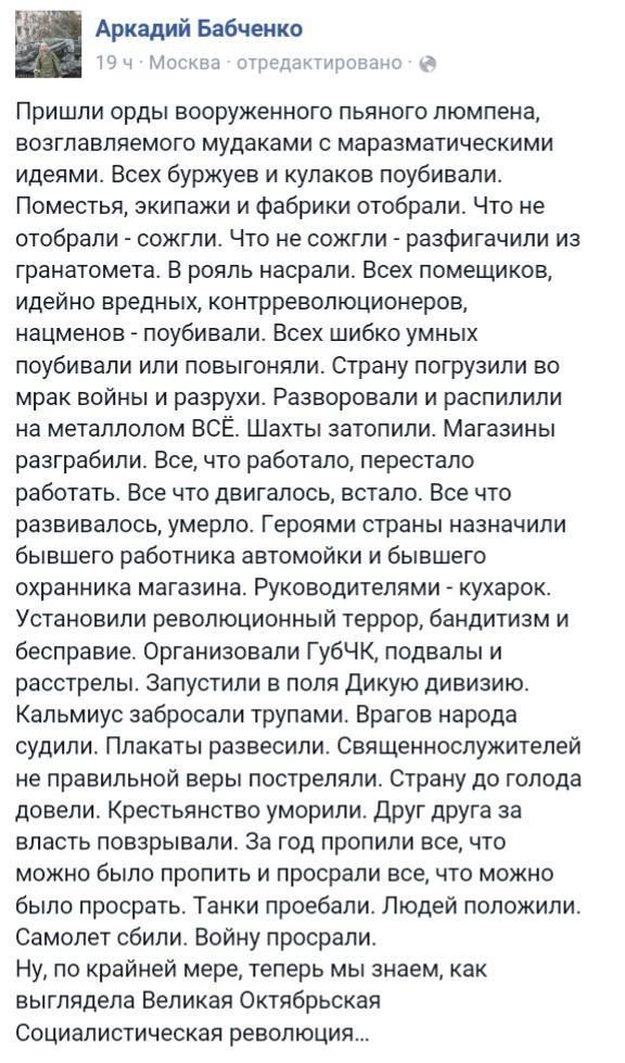 Более 943 тысяч вынужденных переселенцев с Донбасса и Крыма размещены в других регионах Украины, - ГосЧС - Цензор.НЕТ 6393