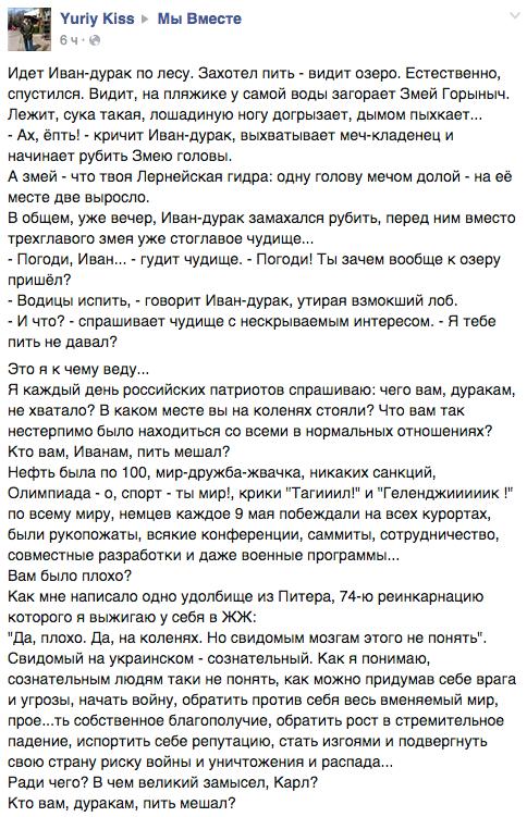 Генпрокуратура РФ с мая 2015 года не отвечает на запросы о выдаче сына Джемилева, - замглавы Минюста Петухов - Цензор.НЕТ 4372