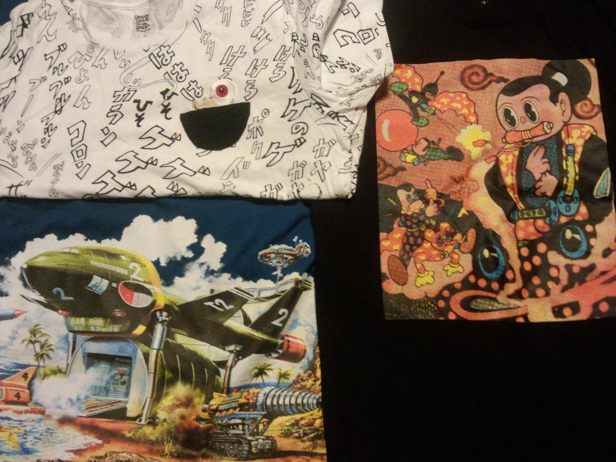 明日からの韓国出張のためにTシャツ選んでいたら、たまたま杉浦茂Tシャツ、小松崎茂Tシャツ、水木しげるTシャツという日本三大しげるTシャツになってテンション上がっている。 http://t.co/syupKPx0Fc