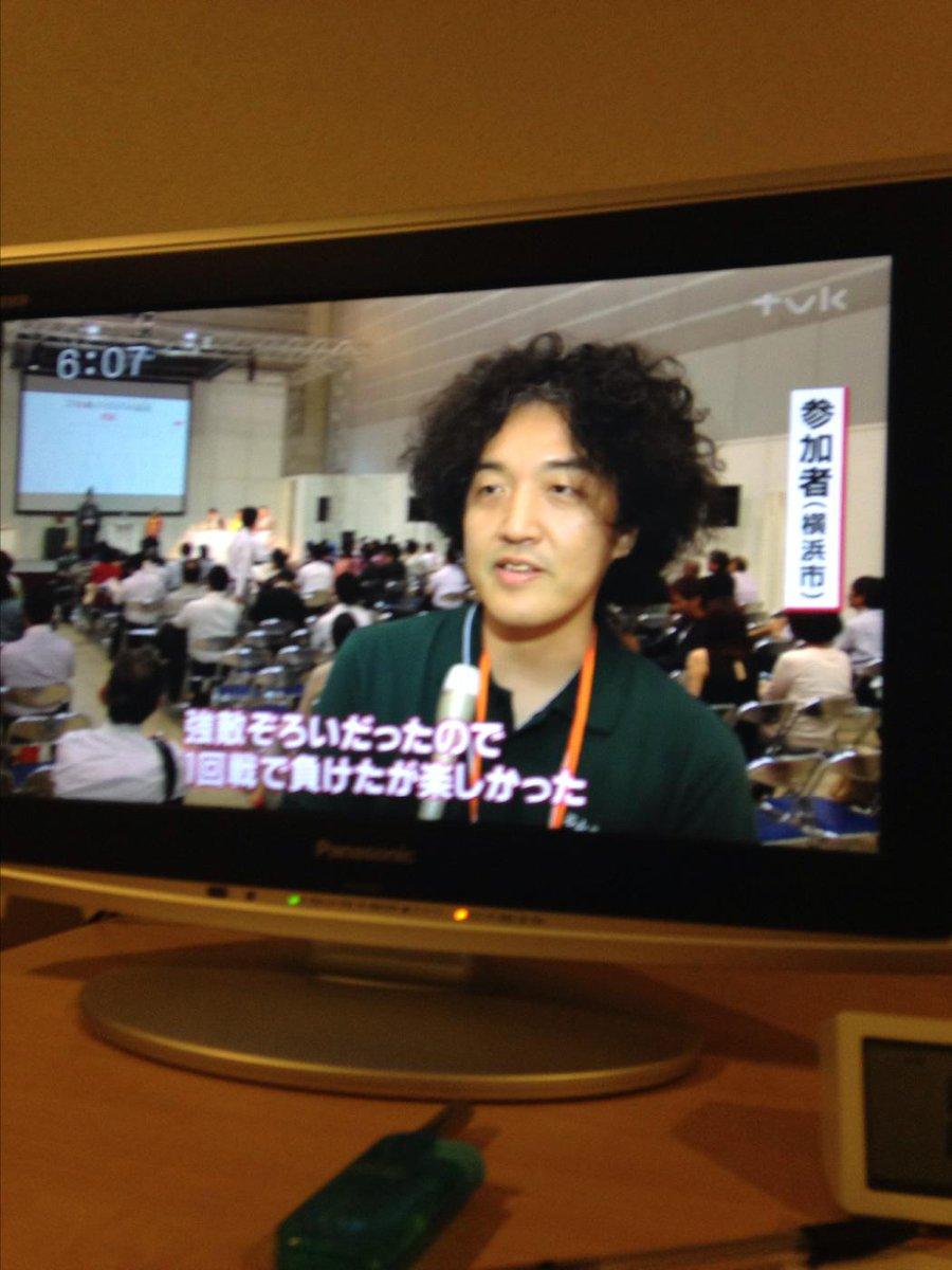 【NEWS】10/25(日) 甲府桜座にてアナログフィッシュと合同で巨大丸太フェスを開催するmooolsが、 新しいアーティスト写真を発表! http://t.co/thnF11djjK