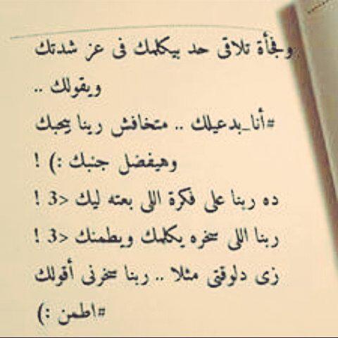 فــتاة'ه الميــزان followed
