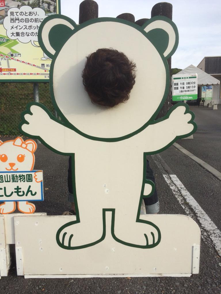 【白猫】浅井Pが動物園の顔出し看板で営業妨害しててワロタwwwwwww【プロジェクト】