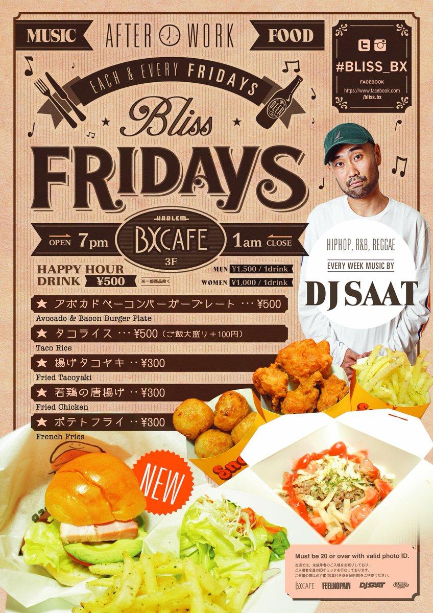 毎週金曜日 @ BX CAFE 7PM-1AM #BLISS_BX 各週、DJやオーガナイザーのもとガッツリパーティーをしています!食事もバッチりです。 終電までで大満足する内容になっています。もちろん朝まで遊ぶ事も出来ますので〜 http://t.co/rcv0d5uZhb