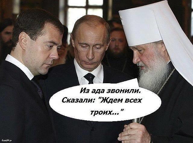 """""""Газпром экспорт"""" смог продать на аукционе лишь треть газа - Цензор.НЕТ 2454"""