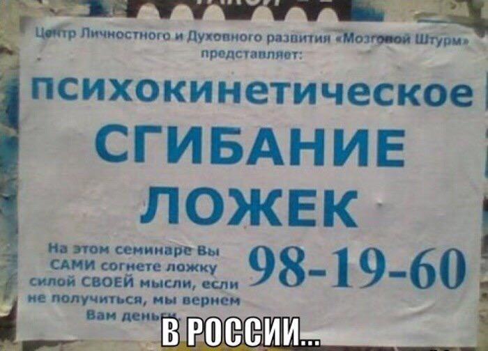 Украина поднимет вопрос о предоставлении оборонительного вооружения в случае срыва Минских соглашений, - и.о. главы Миссии страны при НАТО - Цензор.НЕТ 744
