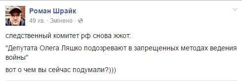 СБУ: В Славянске на взятке в 30 тыс. гривен задержаны четыре милиционера и их сообщник - Цензор.НЕТ 6502