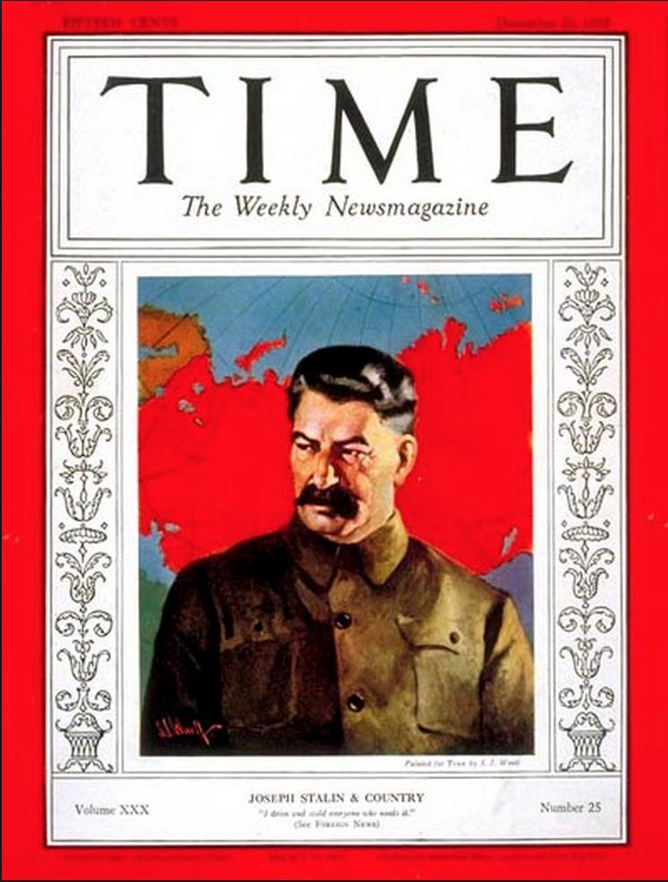Какой была Россия(СССР) COjzIsfWcAATHHX