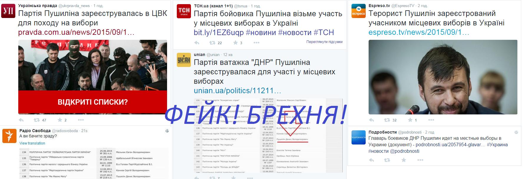 Россию пугает, что Украина способна жить как объединенное и демократическое государство, - Климкин - Цензор.НЕТ 7768