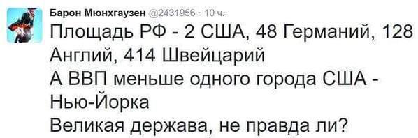 Оккупанты Крыма не выполнили ни одного обещания крымским татарам, - Меджлис - Цензор.НЕТ 65