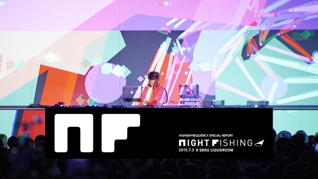 "Report: NIGHT FISHING 今夜『NF』に名前を改めてローンチされるサカナクション主宰クラブイベントの初回を、""HF""的クラブの楽しみどころを踏まえながらレポート! http://t.co/zXvxf708cW http://t.co/yha0FqfEMI"