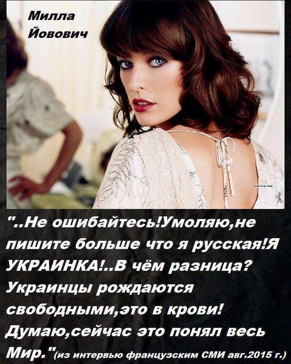 Россия отказывается создавать подгруппу по вопросам границы, - Кучма - Цензор.НЕТ 6638