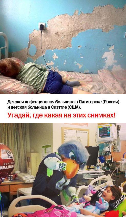 """""""Нафтогаз"""" планирует подписать """"зимний"""" контракт с """"Газпромом"""" в сентябре, - Коболев - Цензор.НЕТ 9152"""