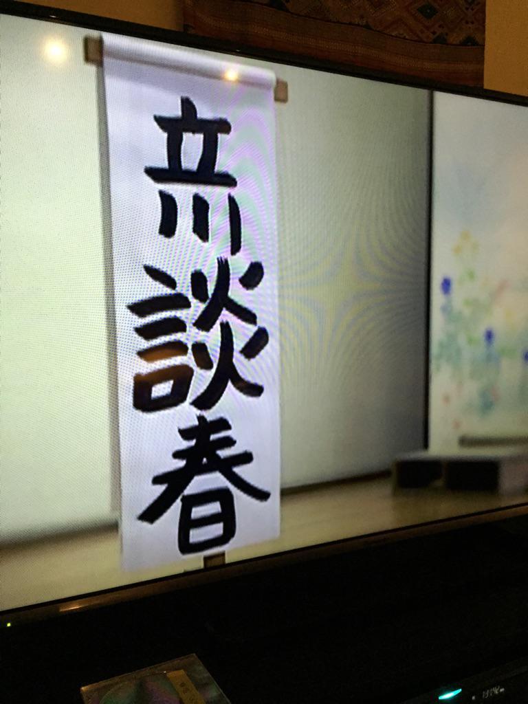 放送日が決まったようだ。赤めだか。 http://t.co/Tgvr56i5f5