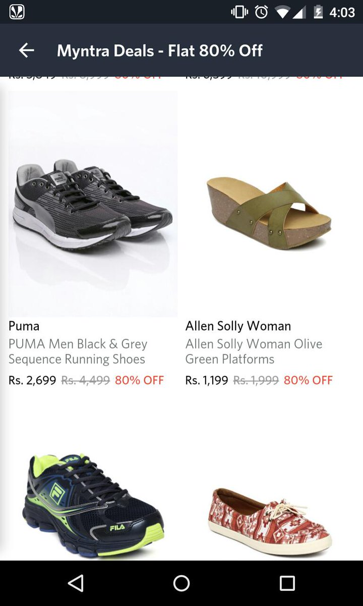 I don't understand the math that @myntra is using. Or maybe I was never good at maths! http://t.co/dbWvD8VEgp