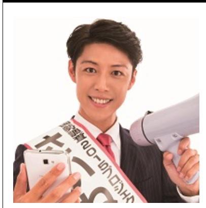 """田川秀樹 on Twitter: """"さっきTV..."""