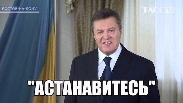 Более 100 кг каннабиса уничтожено в Славянске, - МВД - Цензор.НЕТ 3010