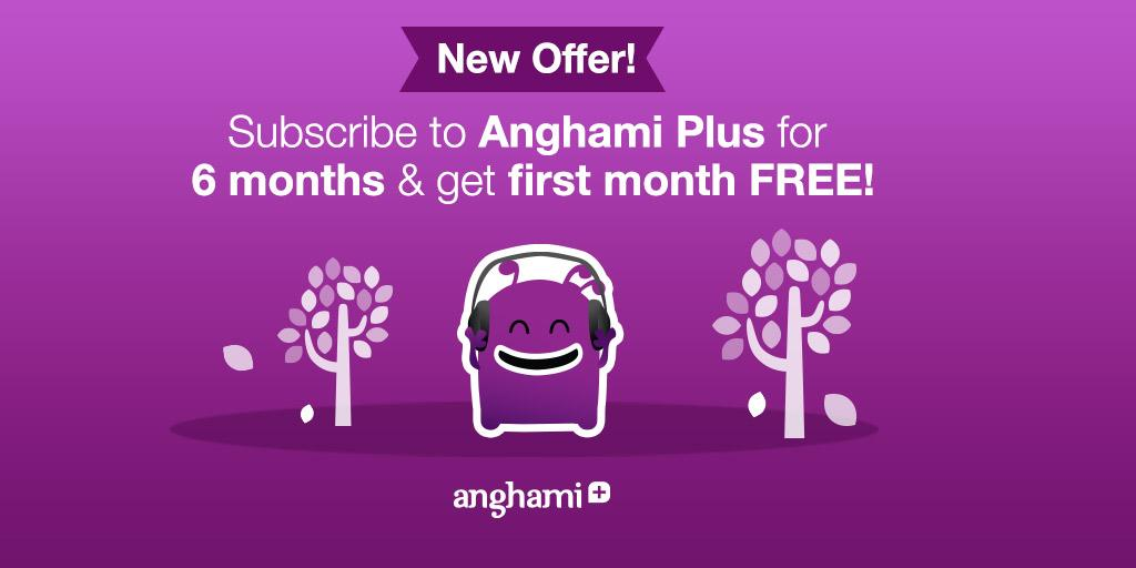 anghami plus free download