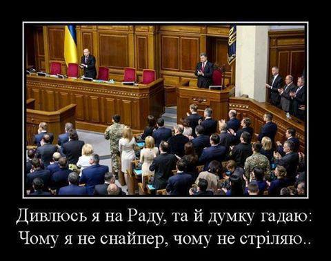 Украина готова провести выборы на Донбассе, но там должна быть восстановлена украинская власть, - Яценюк - Цензор.НЕТ 4987