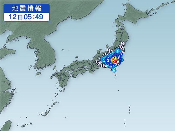 Terremoto Oggi Giappone: Sisma M5,2 a Tokyo senza allarme tsunami.
