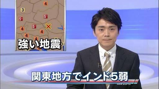 地震ときいて http://t.co/YAO4m7ittM