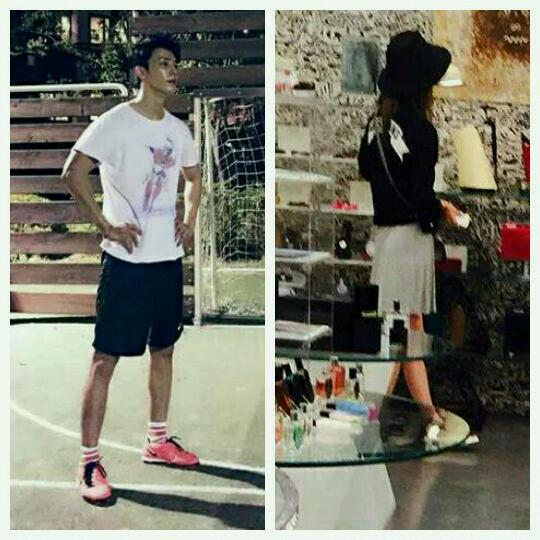 Is yoona dating donghae twitter