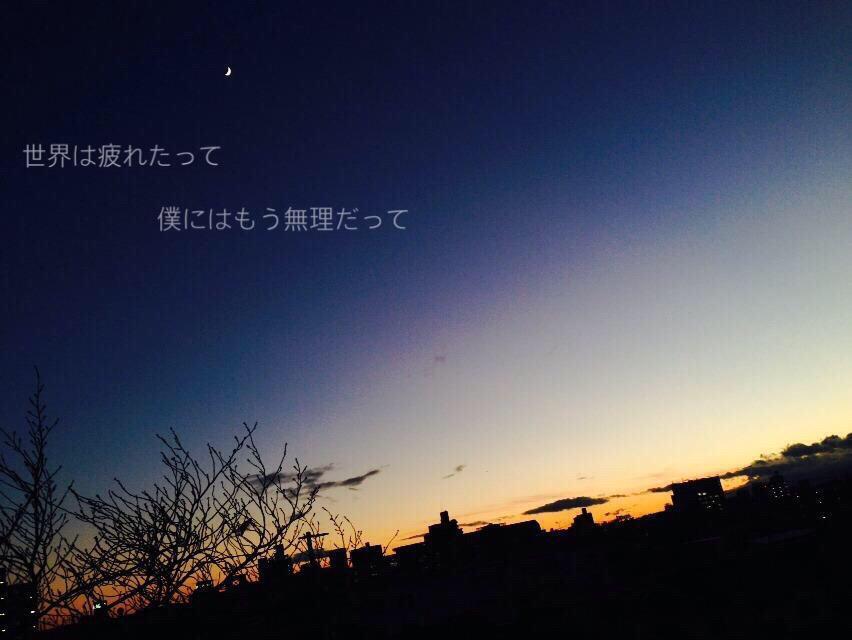 #空 #RADWIMPS #写真好きな人と繋がりたいpic.twitter.com/VfrqEB0ZIM