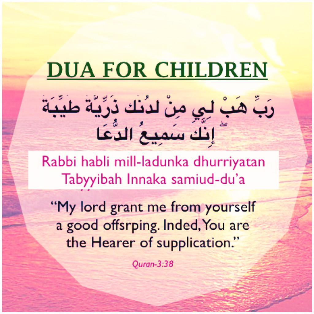 Quran Quotes For Kids - Gambar Islami