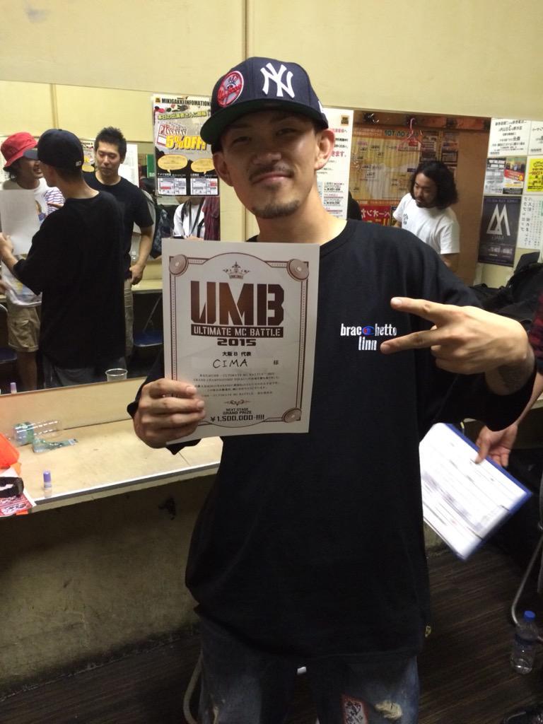 UMB大阪予選B優勝はCIMA!!! おめでとうございます!!! http://t.co/uoSzaEP95u