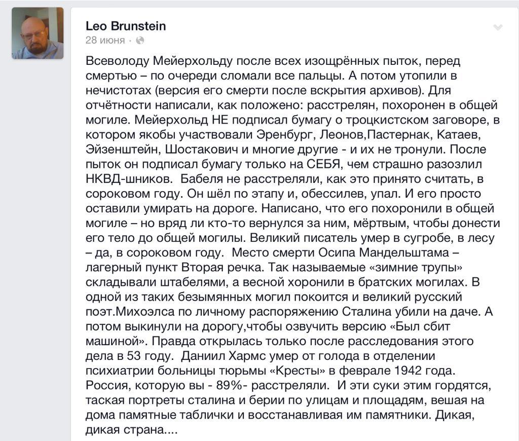 В Киеве прошла панихида по поэту Александру Олесю и его супруге Вере Кандыбе - Цензор.НЕТ 3467