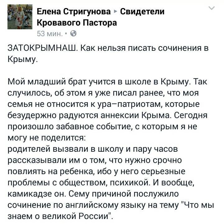 Настало время рассмотреть вопрос передачи Украине летального оружия, - бывший директор ЦРУ генерал Петреус - Цензор.НЕТ 5298